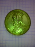 Импровизация на тему медалей Дасье Едвардом Томсоном