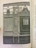 1876 Сцены из Римской жизни photo 3