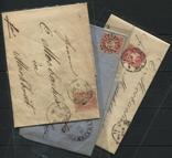 3 письма 1870 - 1871 - 1874 Германия Марка 3 Крейцера Автограф Адвокат История