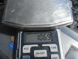 Срібний протсигар 106.9грам