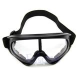 Очки для безопасного катания, UV 400 защита, анти-туман. прозрачные - 1шт