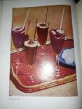 1968 Кондитерские изделия 29х21 см.