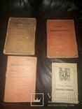 1902 - 4 книги по строительству