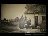 У Малороссийского шинка до 1917