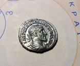 Гай Юлій Вер Максимін (235 - 238 рр.)