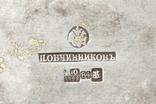 """Сахарница серебро 84 пр. Именник """"П. Овчинниковъ"""" 1892 г. photo 12"""