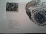 Каталог швейцарских часов Улисс Нардан