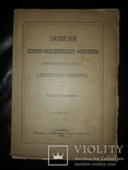 1907 Рабочие национальных мануфактур