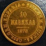 10 марок 1878 года (R)