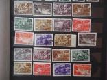 1947 г послевоенное востановления хозяйства 20 марок photo 1