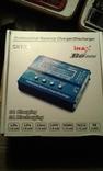 Imax B6 mini