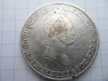 5 Злотых серебро 1833 г Россия для Польши