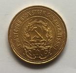 Червонец сеятель 1923 год РСФСР золото 8,6 грамм 900` photo 2