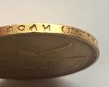 Червонец сеятель 1923 год РСФСР золото 8,6 грамм 900` photo 8