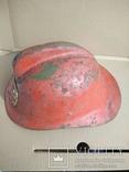 Шлем пожарника из ссср