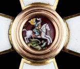 Крест Ордена Св.Георгия 4 степени photo 2