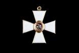 Крест Ордена Св.Георгия 4 степени photo 3