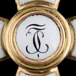 Крест Ордена Св.Георгия 4 степени photo 10