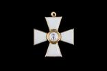 Крест Ордена Св.Георгия 4 степени photo 12