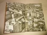 1958 Соціалистичний Київ множество фото
