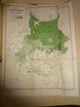 1924 Очерки Лесоустройства для лиц занимающихся лесом