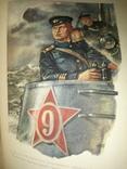 1947 Искусство литографии