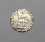 10 центов 1922 Французский Индокитай