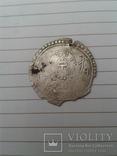 Серебреник Владимира