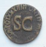 Сестерций Юлия Цезаря (копия).