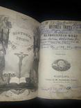 1852 История мира