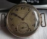 1 Госчас Завод 1937 год