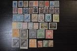Почтовые марки Императорской России, периода Гражданской войны и РСФСР