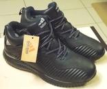 0107 Зимние кроссовки на меху Adidas, Экокожа , цвет т. синий , 41 размер 26.5 см стелька