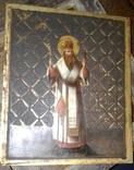 Св. чудотворец Василий Великий. 41 х 46см. photo 2