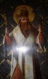 Св. чудотворец Василий Великий. 41 х 46см. photo 20
