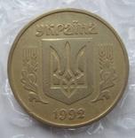 Англичанка 50 копеек 1992 год Английский чекан 50 коп 1992 года