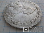 Рубль 1764 ммд. photo 3