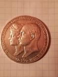 2 марки Мекленбург Шверин 1904 года