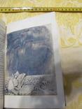 Яковлев А. Жизнь и приключения Роальда Амундсена.1936 г, фото №16