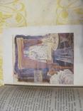 Яковлев А. Жизнь и приключения Роальда Амундсена.1936 г, фото №20