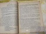 Назначение и свойства зенитной артиллерии 1927-28г 93 страницы., фото №11