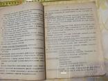 Назначение и свойства зенитной артиллерии 1927-28г 93 страницы., фото №13