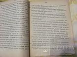 Назначение и свойства зенитной артиллерии 1927-28г 93 страницы., фото №14