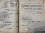 Назначение и свойства зенитной артиллерии 1927-28г 93 страницы., фото №15