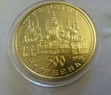 Монета Оранта 500 гривень photo 4