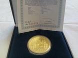 Монета Оранта 500 гривень photo 6