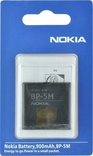 Аккумулятор Nokia BP-5M. Лоты комбинирую, без резерва №8