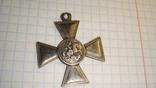 ГКчасник Д. Кучкина-с1грн.туземная (дикая дивизия)-1915г.