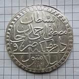 60 Пара Мустафа 3.Чекан Исламбул после 1171 г.х.. (27.4 грамма) photo 2