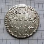 60 Пара Мустафа 3.Чекан Исламбул после 1171 г.х.. (27.4 грамма) photo 3